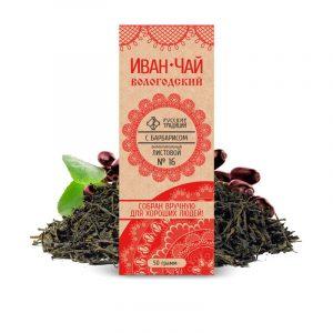 Иван-чай с барбарисом