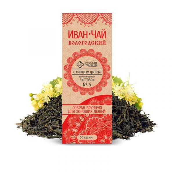 Иван-чай с липовым цветом