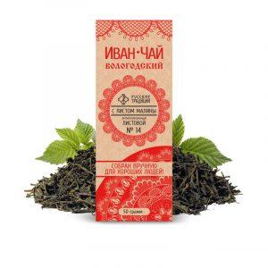 Иван-чай с листом малины
