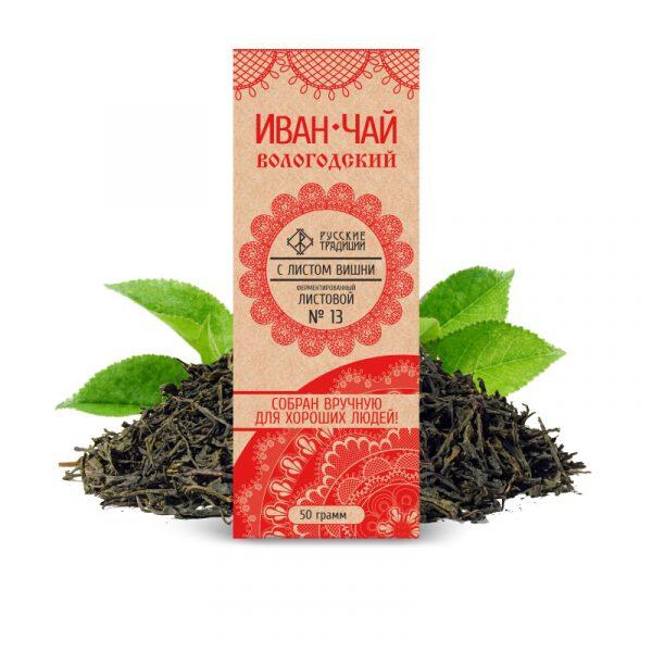 Иван-чай с листом вишни