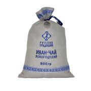 Иван-чай в льняном мешке 500 гр