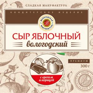 """Вологодский яблочный """"СЫР"""" с грецким орехом и корицей, 300 гр"""
