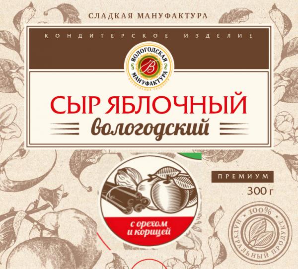 Вологодский яблочный «СЫР» с грецким орехом и корицей, 300 гр
