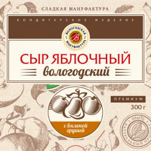"""Вологодский яблочный """"СЫР"""" с вяленой грушей, 300 гр"""