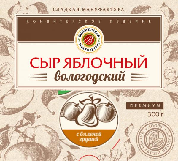 Вологодский яблочный «СЫР» с вяленой грушей, 300 гр