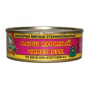 """Фарш куринный """"Чикен Бум"""", 250 гр"""