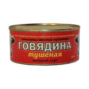 Говядина тушеная ГОСТ, 325 гр