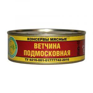 Консервы мясные Ветчина подмосковная, 250 гр