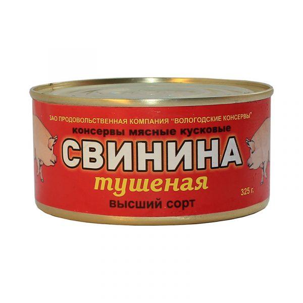 Свинина тушеная ГОСТ, 325 гр