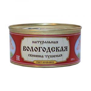 """Вологодская """"Свинина тушеная"""" ГОСТ, 325 гр"""