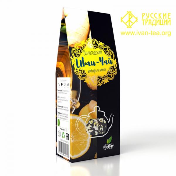 Вологодский Иван-чай с имбирем и лимоном в картонной упаковке, 50 г