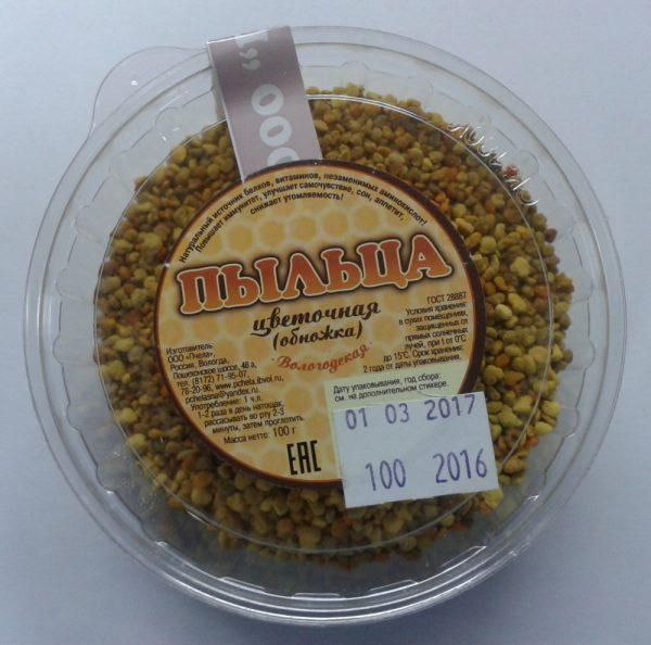 Пыльца цветочная (обножка) 0,1 кг