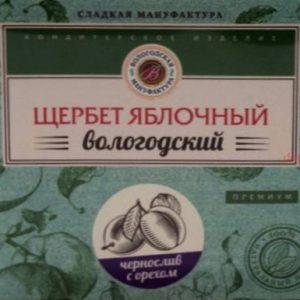 Щербет яблочный с орехом и черносливом 250 гр