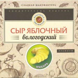 Сыр с имбирем 300 гр