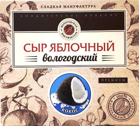 Сыр с кокосом 300 гр